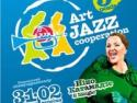 Джазовий фестиваль Art Jazz Cooperation